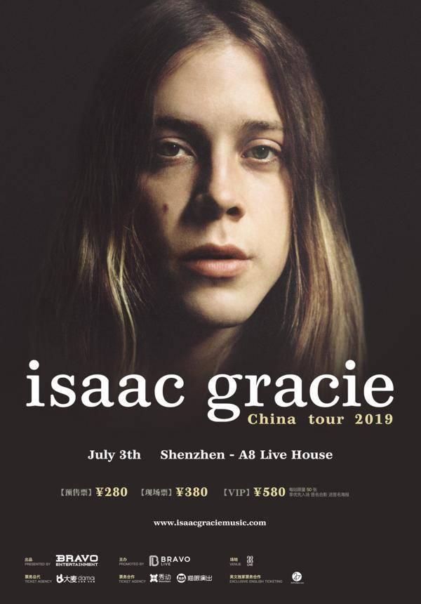 Isaac Gracie 2019 China Tour in Shenzhen