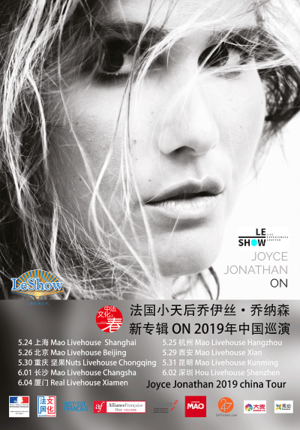 Joyce Jonathan China Tour 2019 - Shanghai