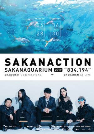 """Sakanaction SAKANAQUARIUM 2019 """"834.194"""" in Shanghai"""