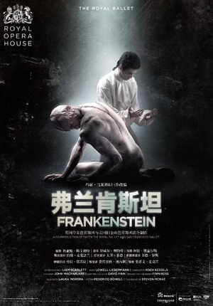 Royal Opera House: Frankenstein (Screening)