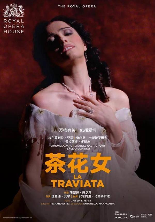 Royal Opera House: La Traviata (Screening)