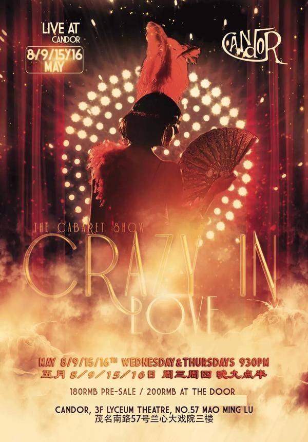 The Cabaret Show: Crazy In Love