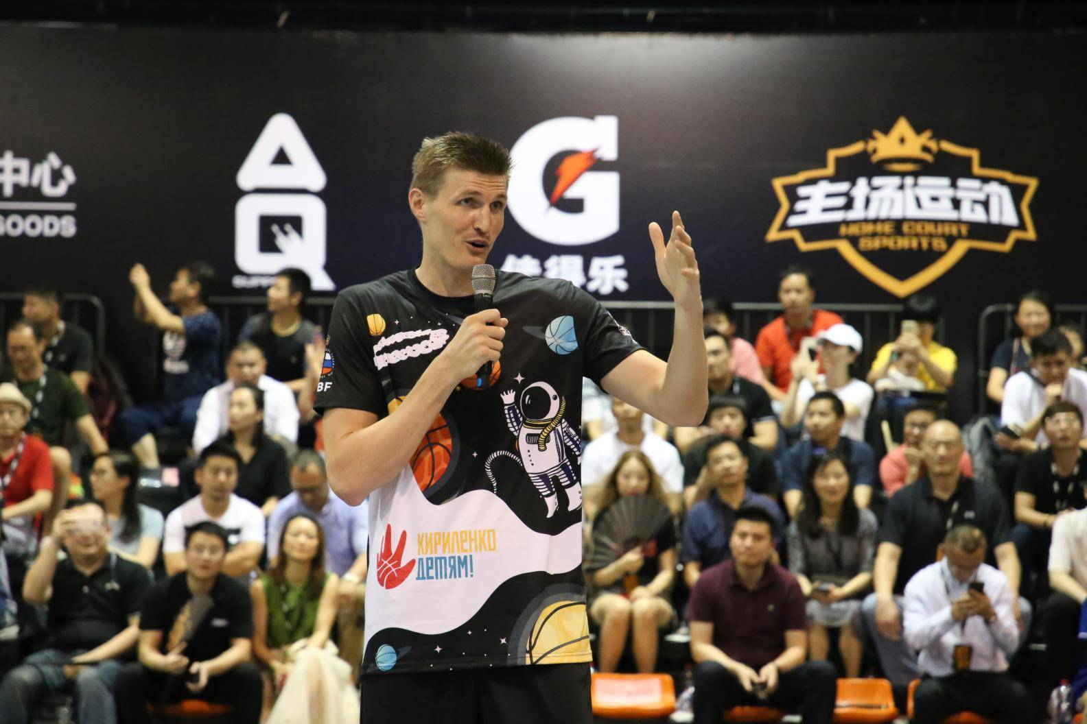 【上海站】JUMP10世界街球大奖赛
