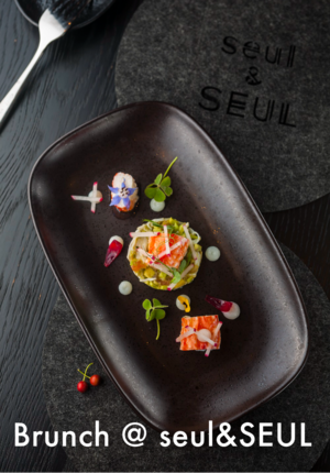 Exclusive Brunch Deal @ seul&SEUL