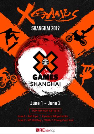 X GAMES Shanghai 2019