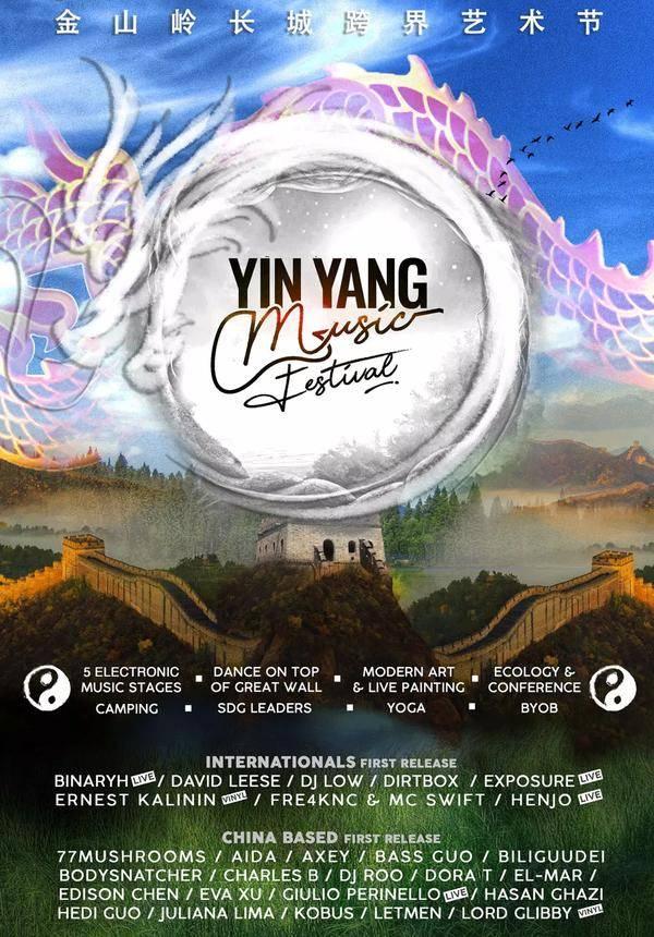 YinYang Music Festival 2019