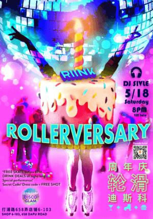 SH Rollerversary!