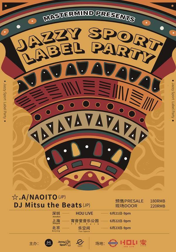Jazzy Sport Label Party (DJ Mitsu the Beats ★.A/NAOITO) - Shenzhen