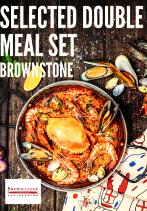 Selected Double Meal Set @ Brownstone (Pudong Fucheng)