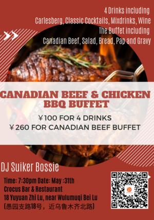 Canadian Beef & Chicken BBQ Buffet