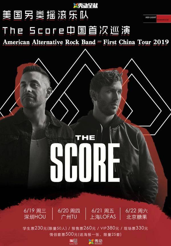 The Score China Tour 2019 - Shanghai