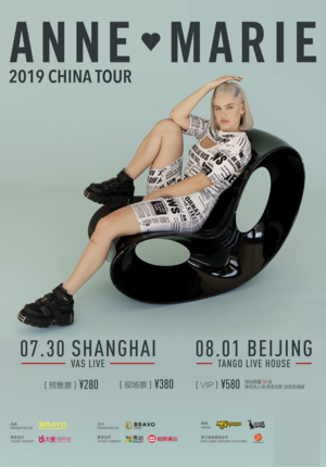 Anne-Marie China Tour 2019 - Shanghai