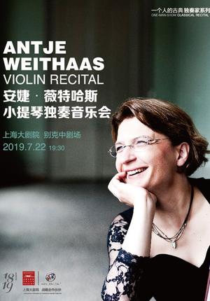 Antje Weithaas Violin Recital