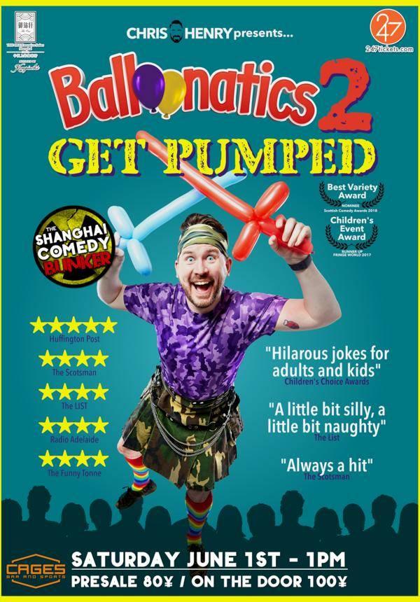 Chris Henry pres. Balloonatics - A Family Comedy Show