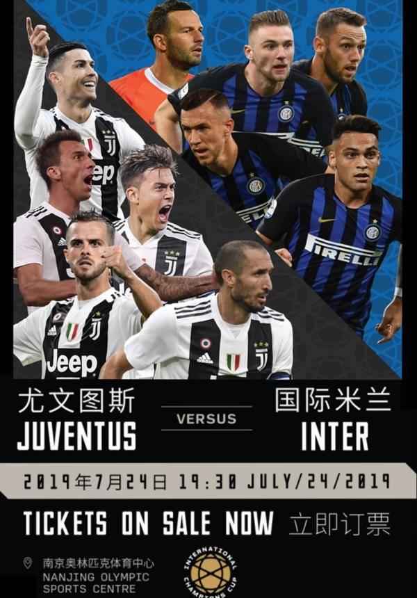 International Champions Cup: Juventus vs. Inter - Nanjing