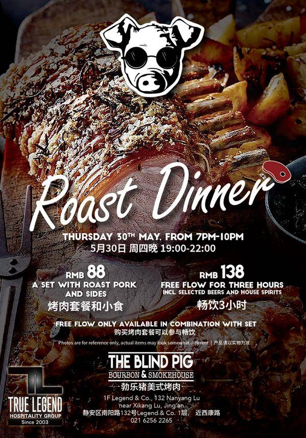 Roast Dinner Buffet @ The Blind Pig