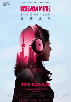 Remote Shanghai (Mandarin)