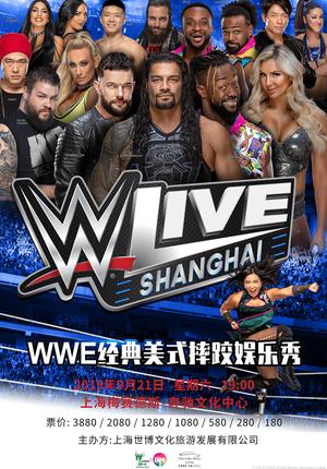 WWE Live Shanghai 2019