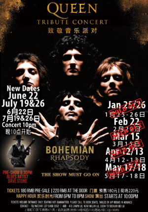 "The Pearl pres. Queen Tribute Concert ""Bohemian Rhapsody"""