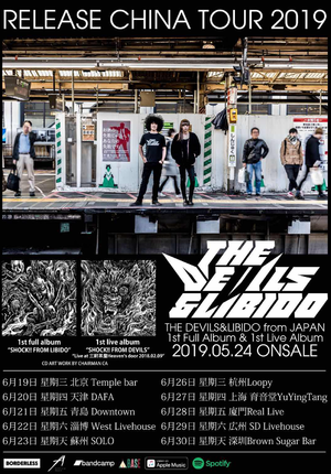 The Devils & Libido China Tour 2019 - Guangzhou