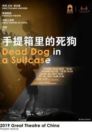 Kneehigh Theatre: Dead Dog in a Suitcase