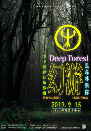 1862Live: Deep Forest