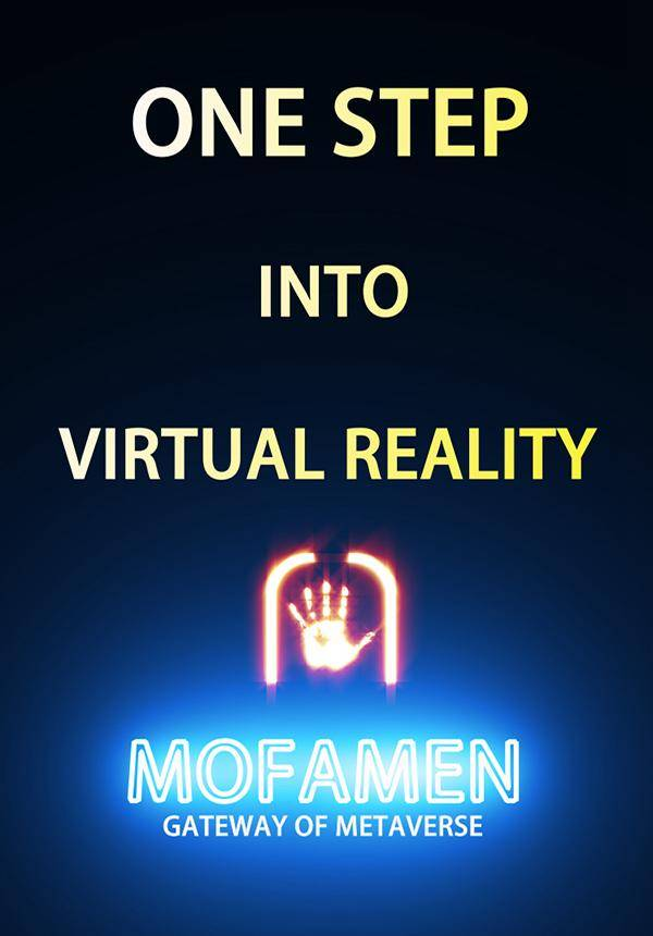 Mofamen VR (Zhongshan Park)