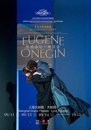 Tchaikovsky Opera: Eugene Onegin