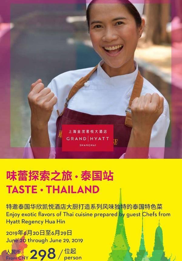Taste Thai - Grand Cafe Buffet
