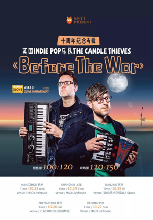 "The Candle Thieves ""Before The War"" China Tour 2019 - Shanghai"