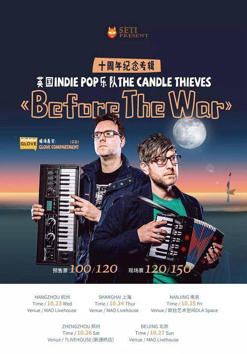 """The Candle Thieves """"Before The War"""" China Tour 2019 - Shanghai"""