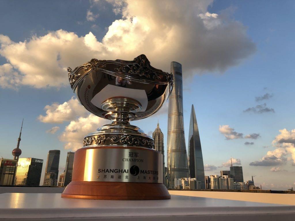 Shanghai Masters 2021
