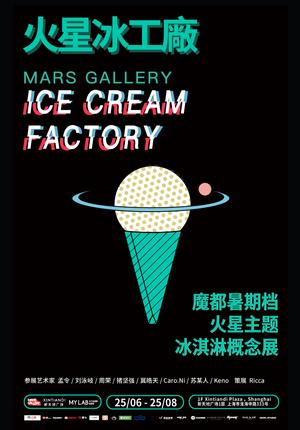 Ice Cream Factory @ Mars Gallery