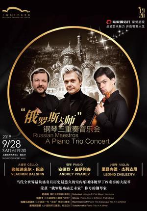 Russian Maestros - A Piano Trio Concert