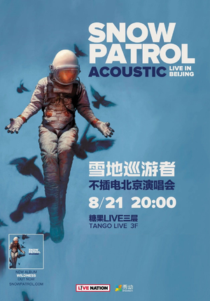 Snow Patrol: Acoustic Live in Beijing 2019