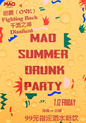 MAO Summer Drunk Party Vol.1