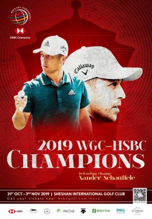 2019 WGC-HSBC Champions | Oct 31 - Nov 3