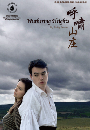 Chapterhouse Theatre: Wuthering Heights - Shanghai