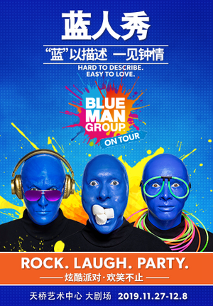 Blue Man Group - Beijing