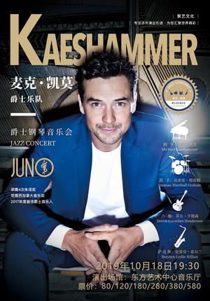 Kaeshammer Jazz Concert: Something New