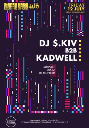 SOS pres. DJ $.Kiv B2B Kadwell