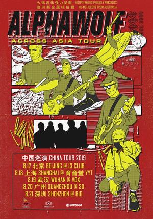 Alpha Wolf China Tour 2019 - Shanghai