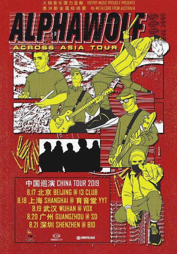 Alpha Wolf China Tour 2019 - Beijing