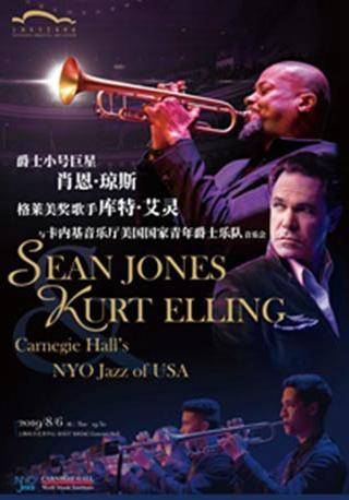 Sean Jones, Kurt Elling and the NYO Jazz of USA