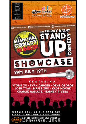 Shanghai Comedy Bunker pres. Friday Stand-up Comedy