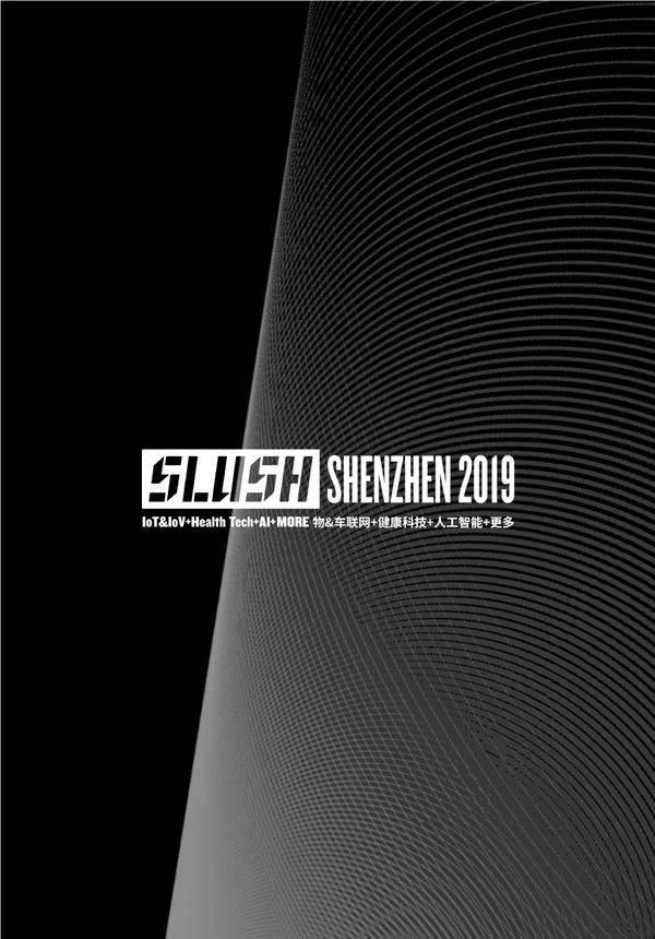 Slush Shenzhen 2019   Slush Shenzhen Music Festival