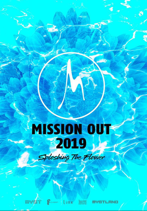 Mission Out 2019 Summer Pool Party