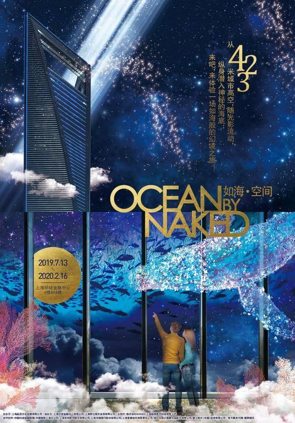 OCEAN BY NAKED