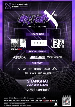 ORPHAN™ X 2.0 Music Festival