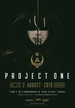 Buy Project One China 2019 Music Tickets in Shanghai